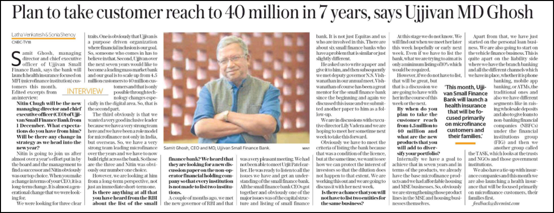 Plan to take customer reach to 40 million in 7 years- MD ghosh